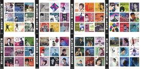 【ポイント5倍】想い出の流行歌 1960〜1967 本人歌唱・永久保存版 歌詞ブック付 CD8枚組128曲収録
