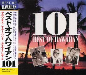 【ポイント5倍】ベスト・オブ・ハワイアン CD4枚組101曲