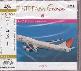 【ポイント5倍】ジェット・ストリーム ホテル・サンスーシー JET STREAM FOREVER5 CD