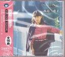 西島三重子 ベスト CD