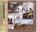 【新品】ハウンドドッグ スーパー・ベスト・コレクション CD ONLY LOVE BRIDGE AMBITIOUS DESTINY 日はまた昇る ROCK …
