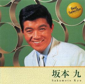 坂本九 ベスト CD