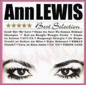 【ポイント5倍】アン・ルイス ベストセレクション CD