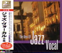 【新品】ジャズ・ヴォーカル全集 CD2枚組全24曲 ダイナ・ワシントン アーネスティン・アンダーソン ダイナ・ワシント…
