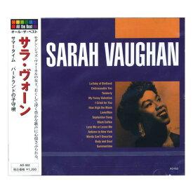 【ポイント5倍】サラ・ヴォーン べスト CD