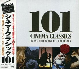 【新品】シネマ・クラシック101 CD6枚組