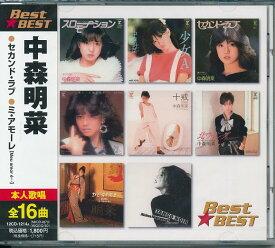 【ポイント5倍】中森明菜 ベスト&ベスト CD