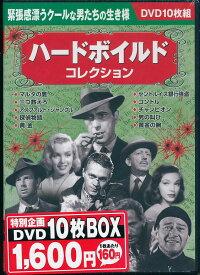 ハードボイルドコレクション DVD10枚組