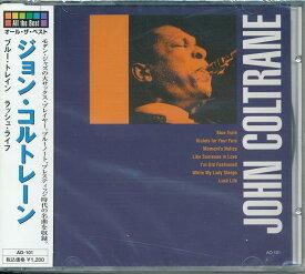【ポイント5倍】ジョン・コルトレーン ベスト CD