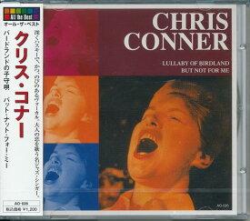 【ポイント5倍】クリス・コナー ベスト CD
