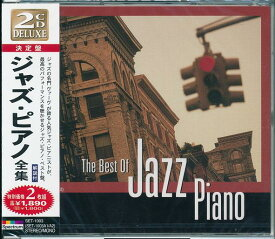 ジャズ・ピアノ全集 CD2枚組