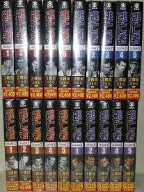 【ポイント5倍】逃亡者 シーズン1〜4 DVD 全巻セット
