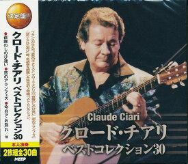 【ポイント5倍】クロード・チアリ ベストコレクション CD2枚組全30曲