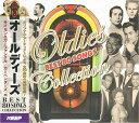 【ポイント5倍】オールディーズ ベスト80 ソングスコレクション CD3枚組