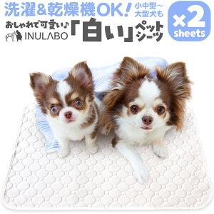 ペットシーツ 洗える 猫 犬用 おしっこパッド トイレがよく見える トイレ下敷きマット 洗える (2枚セットLサイズ) INULABO