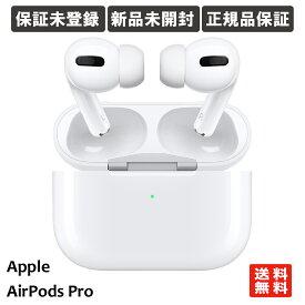 【新品未開封正規品】Apple AirPods Pro [MWP22ZP/A MWP22ZA/A MWP22AM/A MWP22RU/A] 未使用 海外版 彼氏 彼女 子供 誕生日 プレゼント Air pods イヤホン エアーポッズ プロ アップル 純正 送料無料