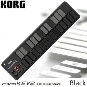 KORG nanoKEY2 SLIM-LINE USB Keyboard (Black)