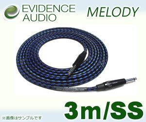 EVIDENCE AUDIO Melody MLSS10〔3m-SS〕《シールド》【送料無料】【smtb-u】
