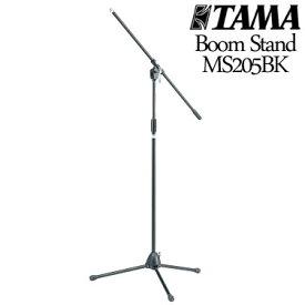 TAMA(タマ) Boom Stand MS205BK《ブームマイクスタンド》