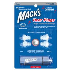 Mack's Ear Plugs 16HP Hear Plugs High Fidelity Earplugs -The Musician's Ear Plugs(1ペア)《耳栓》