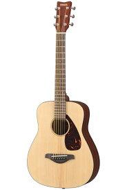 YAMAHA JR-2 (NAT) ヤマハ(アコースティックギター)(送料無料)JR2