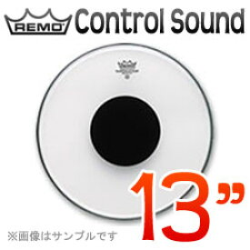 "REMO Control Sound(CS) 13""(33cm) 〔CS-13〕《ドラムヘッド》レモヘッド"