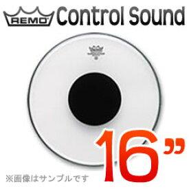 "REMO Control Sound(CS) 16""(41cm) 〔CS-16〕《ドラムヘッド》レモヘッド"