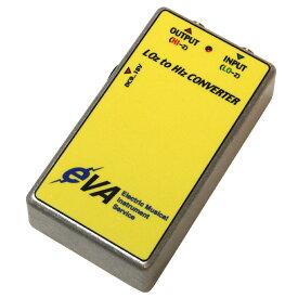 """EVA LoZ to HiZ Comverter """"FS-2"""" 【送料無料】 【お取り寄せ品・ご予約受付中】"""
