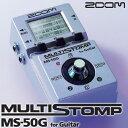 ZOOM MS-50G 【送料無料】MS50G