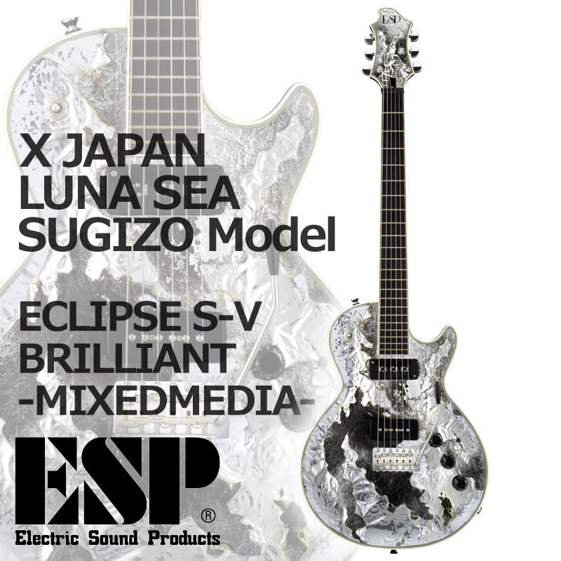 ESP ECLIPSE S-V BRILLIANT -MIXEDMEDIA- SUGIZO Model【送料無料】【受注生産品】