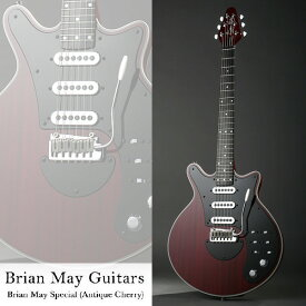 Brian May Guitars Brian May Special (Antique Cherry) [Queen / ブライアン・メイ] 【送料無料】