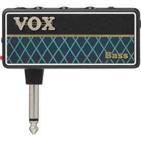 VOX amPlug2 Bass 《ベース用ヘッドフォンアンプ》(ご予約受付中)