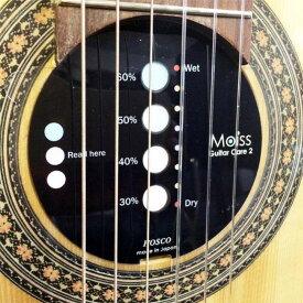 MOISS GUITAR CARE MOISS2-GC2 クラシックギター用 《調湿剤》(ネコポス)
