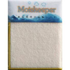 東洋紡 MOISKEEPER SMALL W150mmxH225mm(湿度調整シート)(ネコポス)