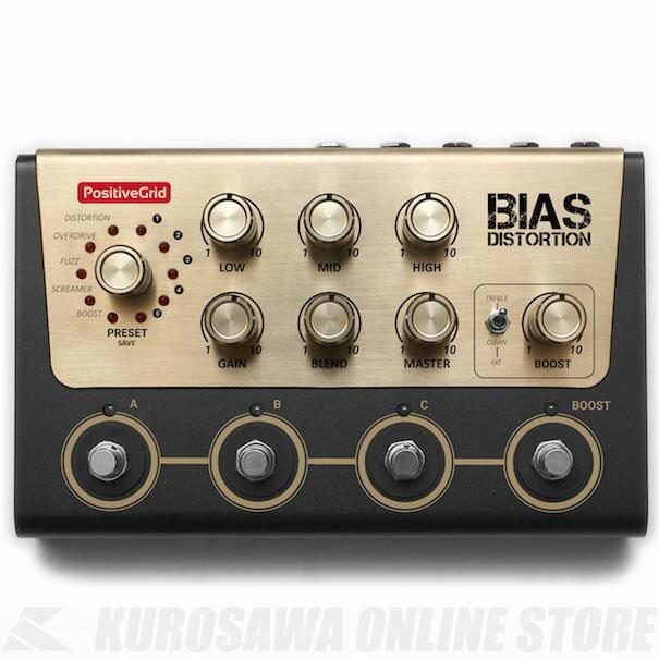 Positive Grid BIAS Distortion 《エフェクター/トーン・マッチ・ディストーション・ペダル》【送料無料】