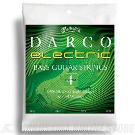 Martin Darco Electric Bass D9900L (Ex.Light 40-95) 《ベース弦》 【ネコポス】【日本総本店在庫品】 【ネコポス】