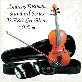 Andreas Eastman Standard series VA80 セットビオラ (サイズ:40.5cm) 《ビオラ入門セット》 【送料無料】