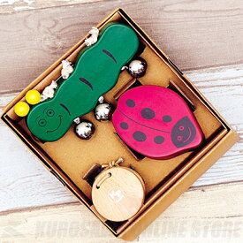 Nakano Kids Percussion Insect Set [KP-198/IS] (インセクトセット)(ご予約受付中)