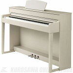 YamahaClavinovaCLP-535WA(ホワイトアッシュ調)《デジタルピアノ》【関東地方配送・設置料無料】