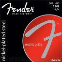 Fender Super 250's Nickel-Plated Steel Strings(09-42)《エレキギター弦》【ネコポス】