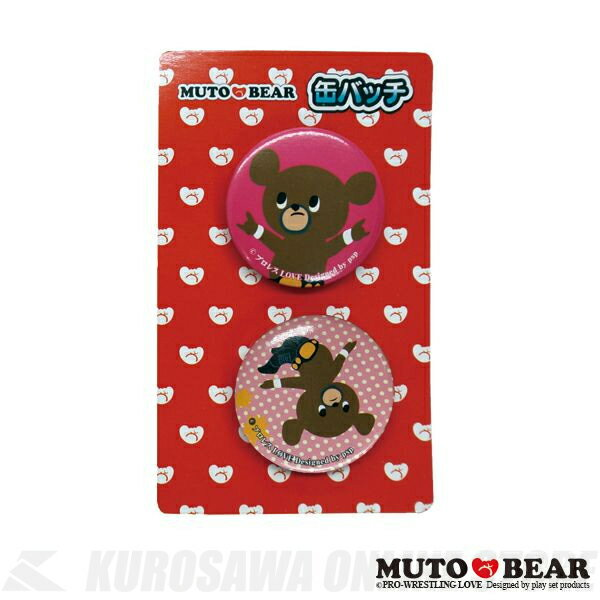プロレスグッズ 武藤ベアー 缶バッチ 2個セット ピンク【ネコポス】