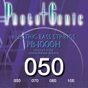 Pho pb1000h