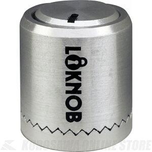 LoknobBigミリ・サイズ(シルバー)[LO13128]《ロックノブ》