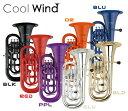 Cool Wind EU-200 SLV シルバー (プラスチック製ユーフォニアム)(送料無料)(ご予約受付中)