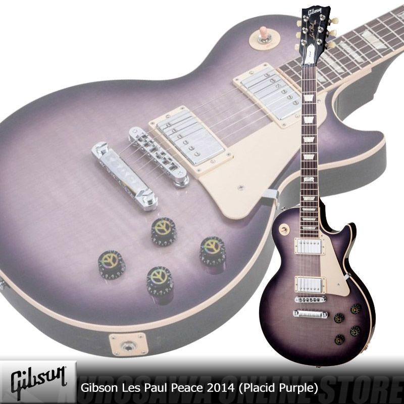 Gibson Les Paul Peace 2014 Placid Purple [LPPCPPRC1] (エレキギター)(送料無料)(アウトレット特価)(ご予約受付中)