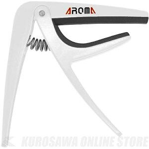 AROMA AC-01 WHT (カポタスト)