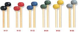 Keyboard Mallet Standard Series M-01/M-02/M-03/M-04/M-05/M-06 木琴&マリンバマレット(1ペア)