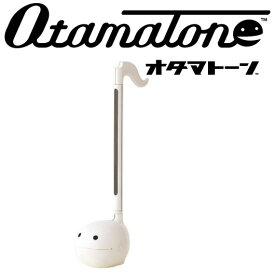明和電機 オタマトーン (ホワイト)(ご予約受付中)