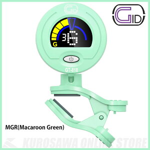 GID マカロン・チューナー GT-818 MGR《ギター、ベース、ヴァイオリン、ウクレレ対応可能》【ネコポス】