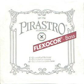 Pirastro FLEXOCOR 2D コントラバス弦
